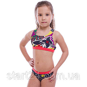 Купальник для плавания раздельный детский ARENA OCEAN AR-26058-54 возраст 6-10 лет темно-синий-красный