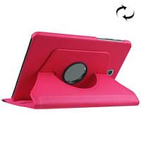 Розовый чехол для  Samsung Galaxy Tab S2 9.7 / T815  на поворотном кольце
