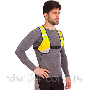 Жилет светоотражающий с карманом RST-14 для прогулок и тренировок в темное время суток (с ремнем, полиэстер,