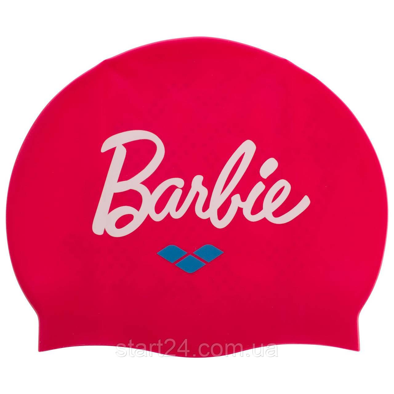 Шапочка для плавания детская ARENA BARRBIE FW11 AR-91672-91 (силикон, розовый)