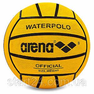 М'яч для водного поло ARENA AR-95202-39 (№5, гума)