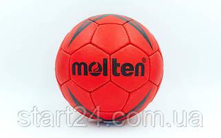 Мяч для гандбола MOLTEN 4200 HB-4756-3 (PVC, р-р 3, 5 слоев, сшит вручную, красный)
