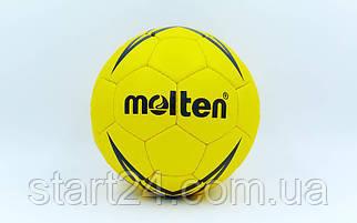 Мяч для гандбола MOLTEN 5000 HB-4757-2 (PVC, р-р 2, 5 слоев, сшит вручную, желтый)