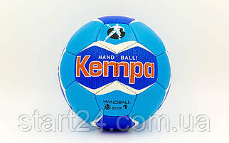 Мяч для гандбола KEMPA HB-5407-1 (PU, р-р 1, сшит вручную, голубой-синий)