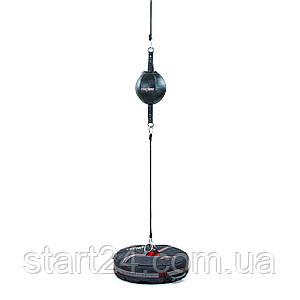 Груша на растяжках напольная водоналивная с чехлом MAXXMMA SD01KIT Double End Bag Training Set (PU,