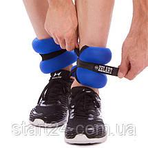 Утяжелители-манжеты для рук и ног ZEL-1 AW-1102-3 (2 x 1,5кг) (верх-неопрен, наполнитель-песок, синий), фото 2