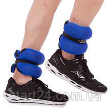 Утяжелители-манжеты для рук и ног ZEL-1 AW-1102-5 (2 x 2,5кг) (верх-неопрен, наполнитель-песок, синий), фото 3