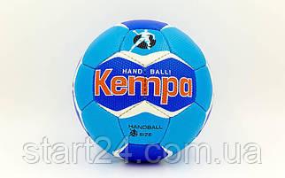 Мяч для гандбола KEMPA HB-5407-2 (PU, р-р 2, сшит вручную, голубой-синий)