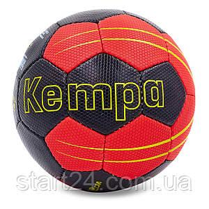 Мяч для гандбола KEMPA HB-5409-0 (PU, р-р 0, сшит вручную, черный-красный)