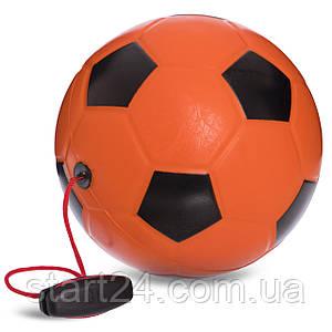 Мяч футбольный тренировочный футбольный тренажер №5 FB-6884 (PU, оранжевый-черный)