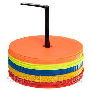Набор плоских кругов-маркеров для разметки (25шт) FB-7098-25 (PE, d-16см, на подставке, разноцветный)