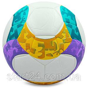 М'яч футбольний №5 PVC ламін. Клеєний 2020 FB-7281 (№5, білий)