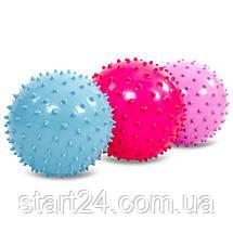 М'яч масажний для фітнесу 23см BA-3402 (гума, 150гр, фіолетовий, синій, рожевий), фото 3