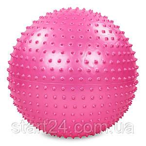М'яч для фітнесу (фітбол) масажний 55см Body Sk BB-003-22-DN (PVC,1200г,+DVD+насос, ABS технологія, рожевий)