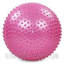 М'яч для фітнесу (фітбол) масажний 55см Body Sk BB-003-22-DN (PVC,1200г,+DVD+насос, ABS технологія, рожевий), фото 2