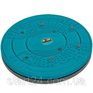 Диск здоров'я масажний з магнітами Грація BODY SCULPTURE BB-955-B (пластик, товщина-3см d-29см)