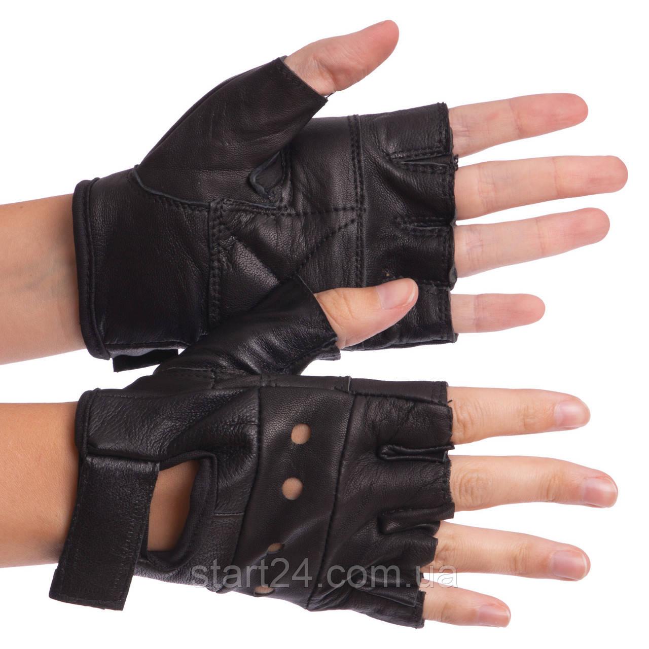 Рукавички для кроссфита і воркаута шкіряні SPORT WorkOut BC-0004 розмір S-XL чорний