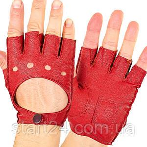 Перчатки автомобильные с открытыми пальцами BC-0132  размер M-L (застежка кнопка цвета в ассортименте)
