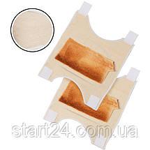 Наколінник еластичний з собачою шерстю на липучці (2шт) BC-0168 (PL, еластан, р-н 29.5х14см, білий), фото 2