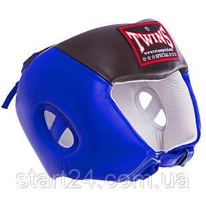 Шолом боксерський відкритий шкіряний TWINS HGL-8T-BU (р-р M-XL, синій-чорний)
