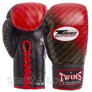 Перчатки боксерские кожаные на шнуровке TWINS FBGLL-TW1 (р-р 12-16oz, цвета в ассортименте)