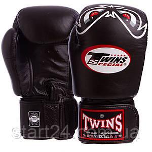 Перчатки боксерские кожаные на липучке TWINS FBGV-25 (р-р 10-18oz, цвета в ассортименте)