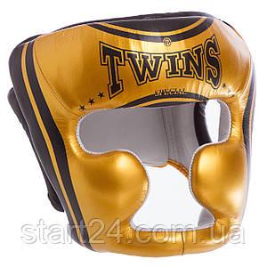 Шолом боксерський з повним захистом шкіряний TWINS FHG-TW4GD-BK (р-р S-XL, золотий-чорний)
