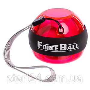 Power Ball тренажер для кистей рук без стартера FI-0037 Forse Ball (металл, пластик, d-7см)