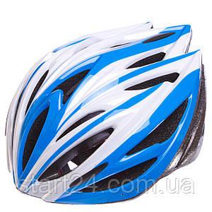 Шлем защитный с механизмом регулировки Zelart SK-5612 (EPS, PE, р-р L-54-56, 12 отверстий, цвета в