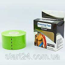 Кинезио тейп в рулоне 3,8см х 5м (Kinesio tape) эластичный пластырь BC-0841-3_8 (бежевый, синий, салатовый), фото 3