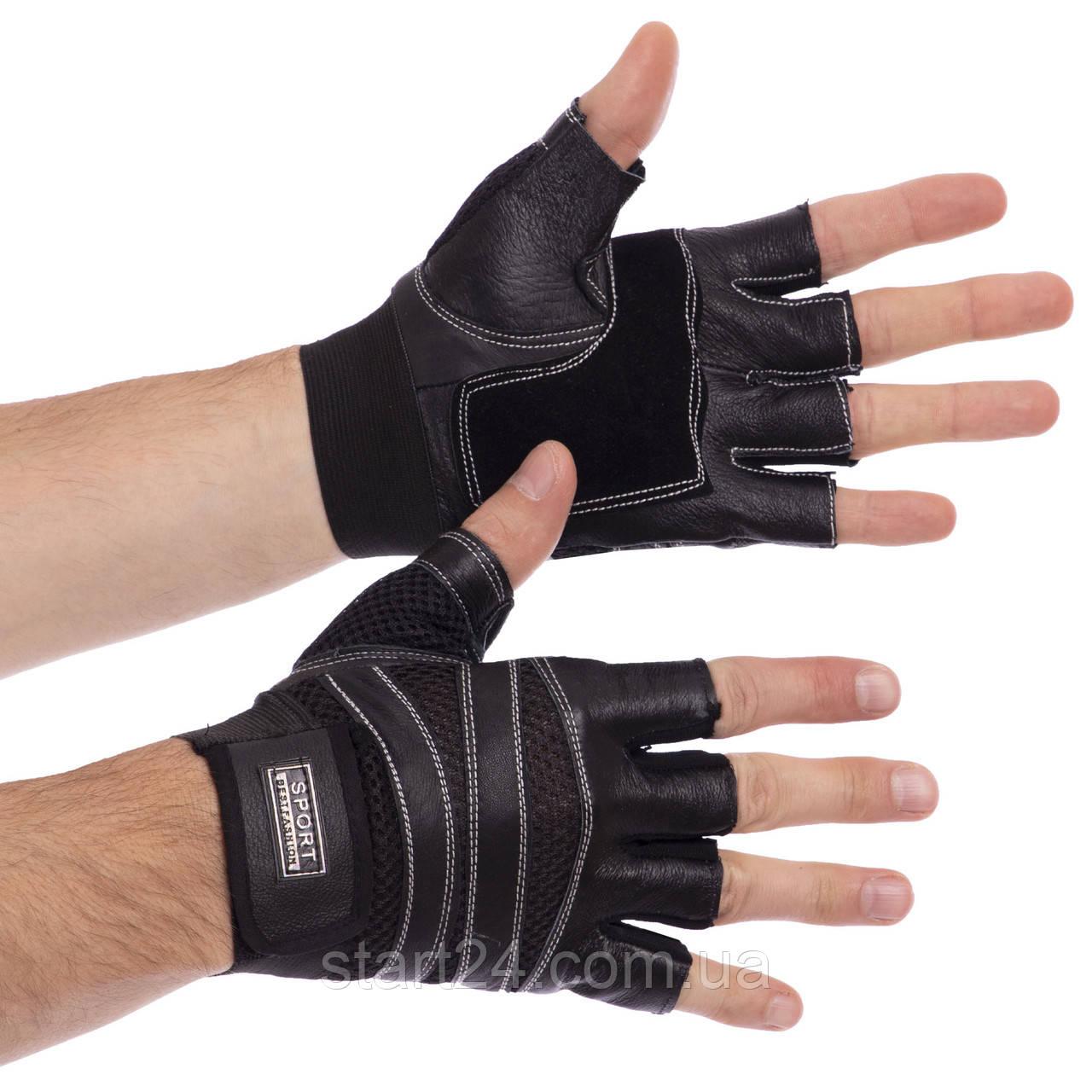 Перчатки для кроссфита и воркаута кожаные SPORT WorkOut BC-1018 размер L-XL цвета в ассортименте