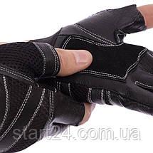 Перчатки для кроссфита и воркаута кожаные SPORT WorkOut BC-1018 размер L-XL цвета в ассортименте, фото 3