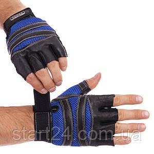Перчатки для кроссфита и воркаута кожаные SPORT WorkOut BC-120 размер S-L цвета в ассортименте