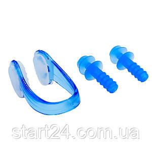 Беруши для плавания и зажим для носа в  пластиковом футляре HN-5 (силикон, цвета в ассортименте)