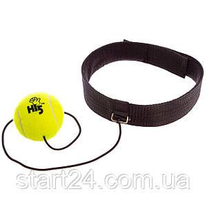 Тренажер для бокса fight ball UR HO-4459 (пневмотренажер, салатовый)