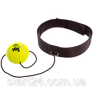Тренажер для боксу fight ball UR HO-4459 (пневмотренажер, салатовий)