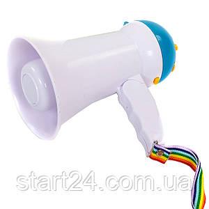 Гучномовець HW-1 (пластик, d-9,8 см, l-17см, 15W, складаний)