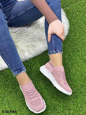 Розовые женские текстильные кроссовки