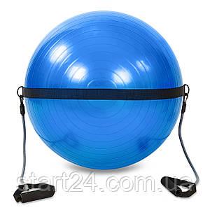 М'яч для фітнесу (фітбол) глянсовий з еспандером і ременем для крепл 65см PS FI-0702B-65 (1100г, ABS, синій)