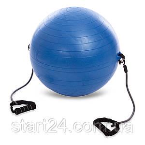 М'яч для фітнесу (фітбол) глянсовий з еспандером 65см PS FI-075T-65 (PVC, 1100г кольору, в асор, ABS)