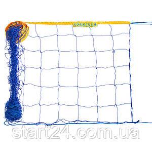 Сетка для волейбола Эконом15 SO-0942 (PP 2,5мм, р-р 9x0,9м, ячейка 15x15см, шнур натяжения, прорезин.ткань