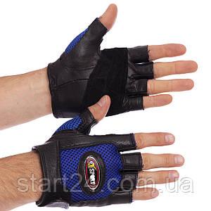 Перчатки для кроссфита и воркаута кожаные SPORT WorkOut BC-121 размер S-L черный