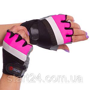 Перчатки для фитнеса женские Zelart BC-3786 размер XS-M цвета в ассортименте