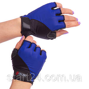 Перчатки для фитнеса женские Zelart BC-3787 размер XS-M цвета в ассортименте