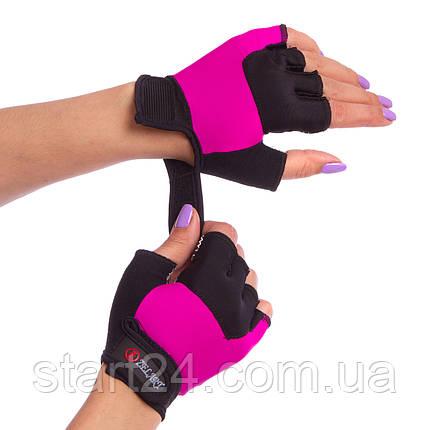 Перчатки для фитнеса женские Zelart BC-3788 размер XS-M цвета в ассортименте, фото 2