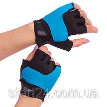 Перчатки для фитнеса женские Zelart BC-3788 размер XS-M цвета в ассортименте, фото 3