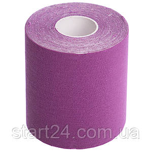 Кинезио тейп в рулоне 7,5см х 5м (Kinesio tape) эластичный пластырь BC-5503-7,5 (BC-4863-7,5)