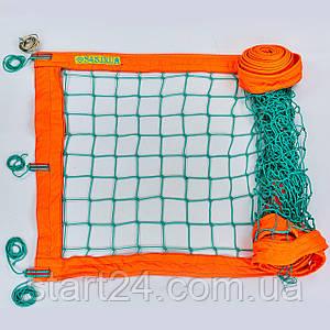 Сетка для пляжного волейбола Элит SO-0952 (PP 3,5мм, р-р 8,5x1м, ячейка 10см, метал. трос, синий-желтый,
