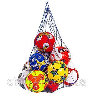 Сетка для мячей UR SO-5256 (полипропилен, d-2,5мм, 10 мячей, ячейка 12см, синий-белый, синий-желтый)