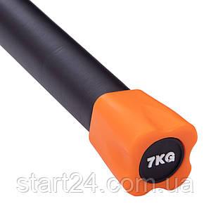 Body Bar Бодибар Zelart 7кг FI-1251-7 (l-1,22м, d-35мм, металл, неопрен, PU)